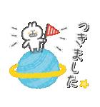 ししゅうフレンズ1(個別スタンプ:15)