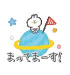 ししゅうフレンズ1(個別スタンプ:16)