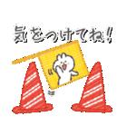 ししゅうフレンズ1(個別スタンプ:19)