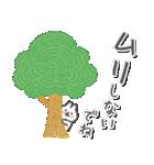 ししゅうフレンズ1(個別スタンプ:20)