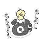 ししゅうフレンズ1(個別スタンプ:22)