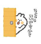 ししゅうフレンズ1(個別スタンプ:24)