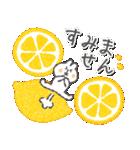 ししゅうフレンズ1(個別スタンプ:25)