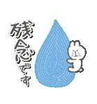 ししゅうフレンズ1(個別スタンプ:27)