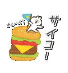 ししゅうフレンズ1(個別スタンプ:32)