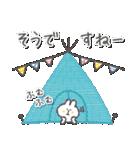 ししゅうフレンズ1(個別スタンプ:35)