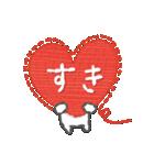 ししゅうフレンズ1(個別スタンプ:37)