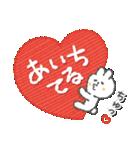 ししゅうフレンズ1(個別スタンプ:38)