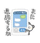 ししゅうフレンズ1(個別スタンプ:39)