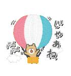 ししゅうフレンズ1(個別スタンプ:40)