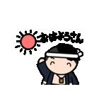 GO! だんじりタウン(個別スタンプ:3)