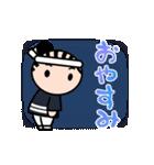 GO! だんじりタウン(個別スタンプ:5)