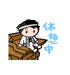 GO! だんじりタウン(個別スタンプ:12)