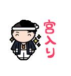 GO! だんじりタウン(個別スタンプ:14)