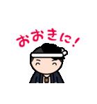 GO! だんじりタウン(個別スタンプ:16)