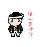 GO! だんじりタウン(個別スタンプ:17)