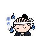 GO! だんじりタウン(個別スタンプ:19)