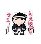 GO! だんじりタウン(個別スタンプ:21)
