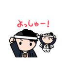 GO! だんじりタウン(個別スタンプ:22)
