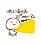 れいちゃんが使う名前スタンプだよ(個別スタンプ:02)