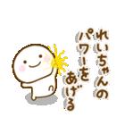 れいちゃんが使う名前スタンプだよ(個別スタンプ:03)