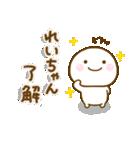 れいちゃんが使う名前スタンプだよ(個別スタンプ:08)