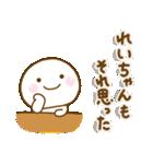 れいちゃんが使う名前スタンプだよ(個別スタンプ:09)