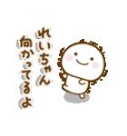 れいちゃんが使う名前スタンプだよ(個別スタンプ:10)