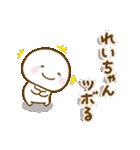 れいちゃんが使う名前スタンプだよ(個別スタンプ:27)