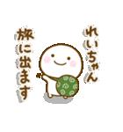 れいちゃんが使う名前スタンプだよ(個別スタンプ:39)