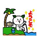 皆が楽しく使える小笠原さんスタンプ(個別スタンプ:01)