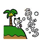 皆が楽しく使える小笠原さんスタンプ(個別スタンプ:03)
