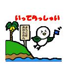 皆が楽しく使える小笠原さんスタンプ(個別スタンプ:08)