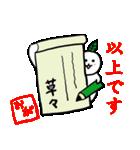 皆が楽しく使える小笠原さんスタンプ(個別スタンプ:09)
