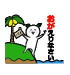 皆が楽しく使える小笠原さんスタンプ(個別スタンプ:10)