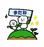 皆が楽しく使える小笠原さんスタンプ(個別スタンプ:32)