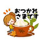 ♦♢大人女子のかわいい秋冬スタンプ♢♦(個別スタンプ:01)
