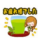 ♦♢大人女子のかわいい秋冬スタンプ♢♦(個別スタンプ:03)