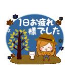 ♦♢大人女子のかわいい秋冬スタンプ♢♦(個別スタンプ:04)