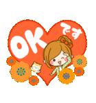 ♦♢大人女子のかわいい秋冬スタンプ♢♦(個別スタンプ:06)