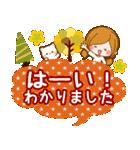 ♦♢大人女子のかわいい秋冬スタンプ♢♦(個別スタンプ:07)