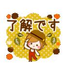 ♦♢大人女子のかわいい秋冬スタンプ♢♦(個別スタンプ:08)