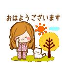 ♦♢大人女子のかわいい秋冬スタンプ♢♦(個別スタンプ:09)