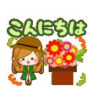 ♦♢大人女子のかわいい秋冬スタンプ♢♦(個別スタンプ:13)