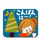 ♦♢大人女子のかわいい秋冬スタンプ♢♦(個別スタンプ:14)