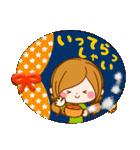 ♦♢大人女子のかわいい秋冬スタンプ♢♦(個別スタンプ:15)