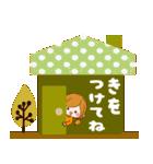 ♦♢大人女子のかわいい秋冬スタンプ♢♦(個別スタンプ:16)