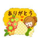 ♦♢大人女子のかわいい秋冬スタンプ♢♦(個別スタンプ:17)