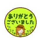 ♦♢大人女子のかわいい秋冬スタンプ♢♦(個別スタンプ:19)