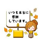 ♦♢大人女子のかわいい秋冬スタンプ♢♦(個別スタンプ:20)